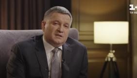 «Публічно збрехав». Захист фігурантів справи Шеремета назвав неправдивими коментарі Авакова в інтерв'ю Мосейчук