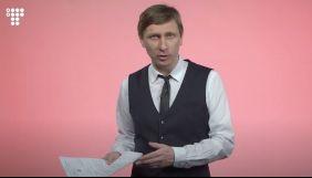 Hromadske зробить новий матеріал про справу Стерненка замість видаленого