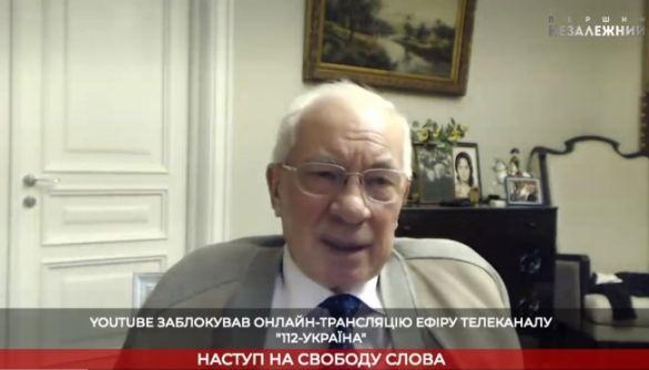 Youtube заблокував трансляцію ефіру «112 Україна»
