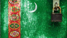 У Туркменистані силовики перевіряють телефони медиків, щоб виявити джерела «Радіо Свобода»