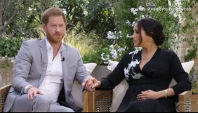 «Нищівний удар для королівської родини». Принц Гаррі і Меган Маркл дали двогодинне інтерв'ю Опрі Вінфрі