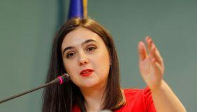 Мендель: «Санкції США проти Коломойського – це тільки початок»