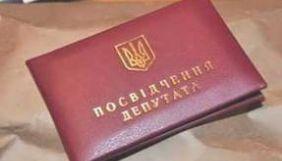 «МедіаЧек»: 4studio порушило стандарти в новині про депутатку від «Слуги народу»