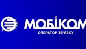 Суд скасував рішення Нацради про побудову мультиплексу МХ-7