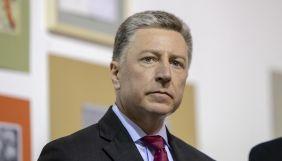 США очікують від України розслідування «кримінальної активності» Коломойського – Волкер