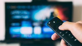За незаконну ретрансляцію каналів «1+1 медіа» та StarLightMedia провайдер отримав штраф у 34 тисячі гривень