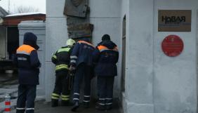 Російська «Новая газета» повідомила про хімічну атаку на редакцію