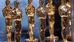 Оголошено номінантів премії «Оскар–2021» (ПЕРЕЛІК)