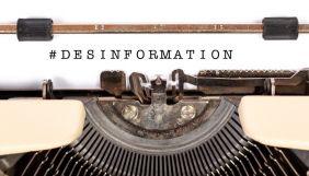 Чи можуть законодавчі норми про фінансову прозорість медіа допомогти протидіяти дезінформації?