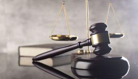 Організація колективного управління програла суд про укладання договору з харківським провайдером