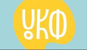 Ткаченко: Аудиторська перевірка не повинна впливати на вибори виконавчого директора УКФ