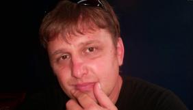 Посольство США засудило арешт фрілансера «Радіо Свобода» в Криму