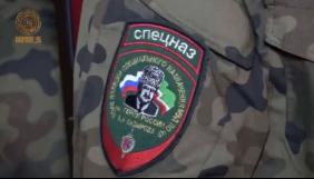 Уряд Чечні зажадав закрити «Новую газету» після статті про позасудові розправи над жителями республіки