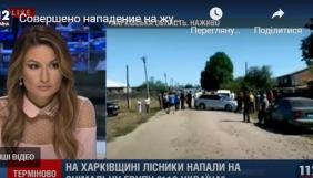 У Харківській області суд призначив покарання нападникам на працівників каналу «112 Україна»