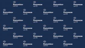 34% українців вважають вирок Стерненку об'єктивним, стільки ж — не згодні, — дослідження