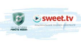 Sweet.TV став членом «Чистого неба»