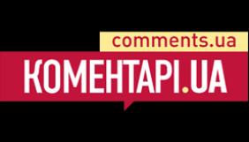 «Коментарі» шукають у Раду кореспондентку-модель та кореспондента «спортивної зовнішності»