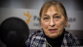 В Україні запровадять стипендію імені Ірини Бекешкіної для молодих соціологинь