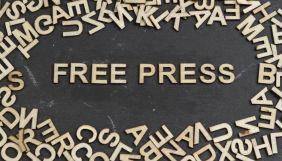 Євросоюз закликав владу РФ зупинити «наклепницьку кампанію» проти «Новой газеты»