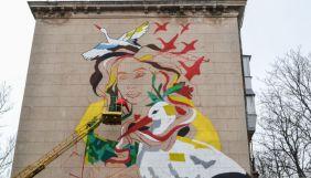 У Миколаєві намалювали мурал з портретом дружини Шарія