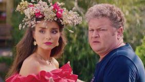 Українське кіно лютого: «Скажене весілля 3» — і далі «дражнимо хохла»