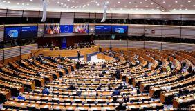 РНБО запровадила санкції проти трьох французьких депутатів Європарламенту