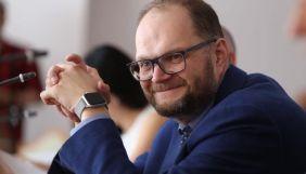 Володимир Бородянський став членом Наглядової ради «Медіа Групи Україна»