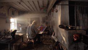 Український фільм «Земля Івана» візьме участь у фестивалі Hot Docs у Канаді