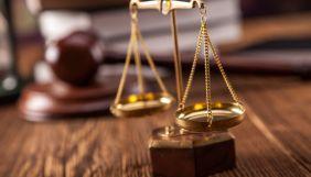 Верховний суд став на бік журналістки Вікторії Балицької у справі проти посадовця Верховної Ради