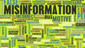 Чотири лінії боротьби з дезінформацією