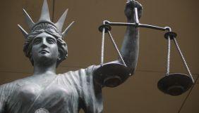 «Главком» подав клопотання про скасування арешту права інтелектуальної власності на домен