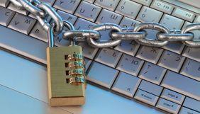 Провайдери блокують сайти, про які йдеться у санкціях РНБО