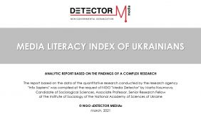 Media literacy index of ukrainians