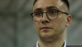 Справа Стерненка надійшла до Одеського апеляційного суду