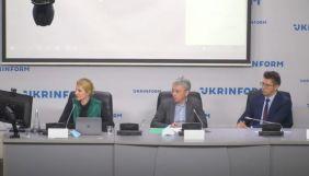 Напрями та принципи роботи Центру стратегічних комунікацій та інформаційної безпеки (ПРЕЗЕНТАЦІЯ)