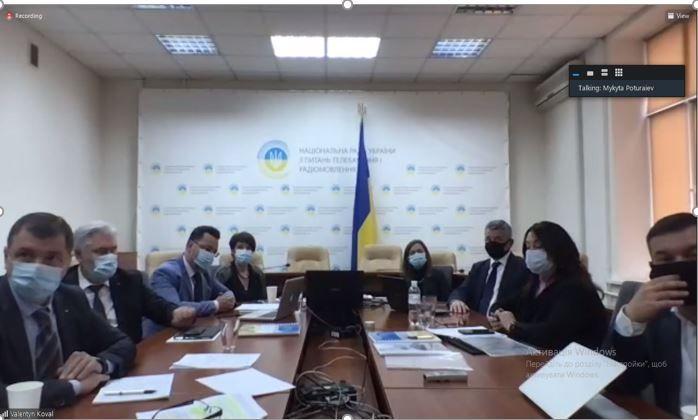 Профільний парламентський комітет визнав діяльність Нацради за 2020 рік задовільною