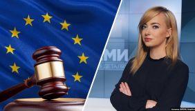 Справа про доступ до телефону головреда «Схем» Наталки Седлецької: Журналістка здобула повну перемогу в ЄСПЛ