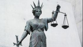 ІМІ заявив про неприпустимість неправомірного обмеження прав журналістів у судах