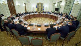РНБО проведе засідання 2 квітня – ЗМІ