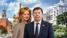 Нардеп Тарас Козак вдвічі збільшив активи і не задекларував цивільну дружину – «Схеми»