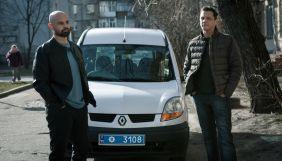 Ivory films знімає серіал «Топтун» для каналу «Україна»