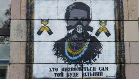 Понад 200 культурних діячів та організацій звернулись до Зеленського: вимагають врятувати культурні інституції