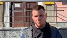 Суд віправив під домашній арешт вже шостого активіста, який брав участь у мітингу за Стерненка під ОПУ