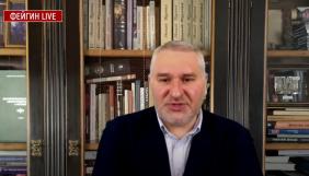 Шарій програв Фейгіну у литовському суді: він мусить вибачитись і сплатити 3 тисячі євро