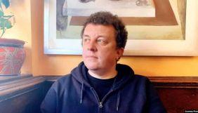 У Білорусі журналіста Александрова поставили на профілактичний облік як особу, «схильну до екстремізму»