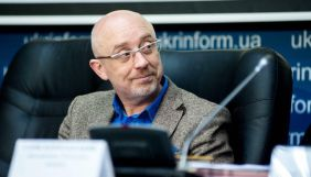 Мовлення на окупованих територіях є головною запорукою інформаційного суверенітету України – Резніков