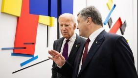 ДБР замовило експертизу «голосу» президента США Байдена з «плівок Деркача» – ЗМІ