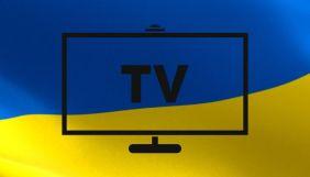 Ольга Герасим'юк пропонує створити державну ОТТ/IPTV-платформу для тимчасово-окупованих територій