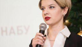 Поліна Лисенко назвала пріоритети на посаді керівниці Міжнародного центру протидії дезінформації