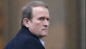 ДБР відкрило кримінальне провадження про держзраду щодо Медведчука і Козака